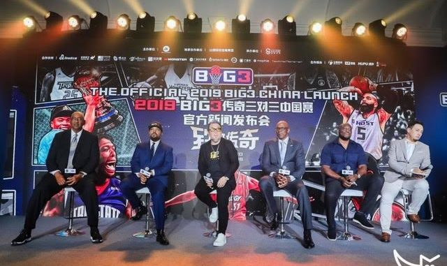 BIG3 CHINA ⭐️ TOUR